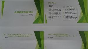 DSC_1714.JPG